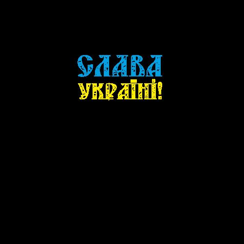 будильник, ну что тут сказать слава украине картинка прыгнула машину