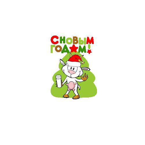 Дитяча футболка з козой і написом З Новим Роком!. Ціна a9ef62d10684b
