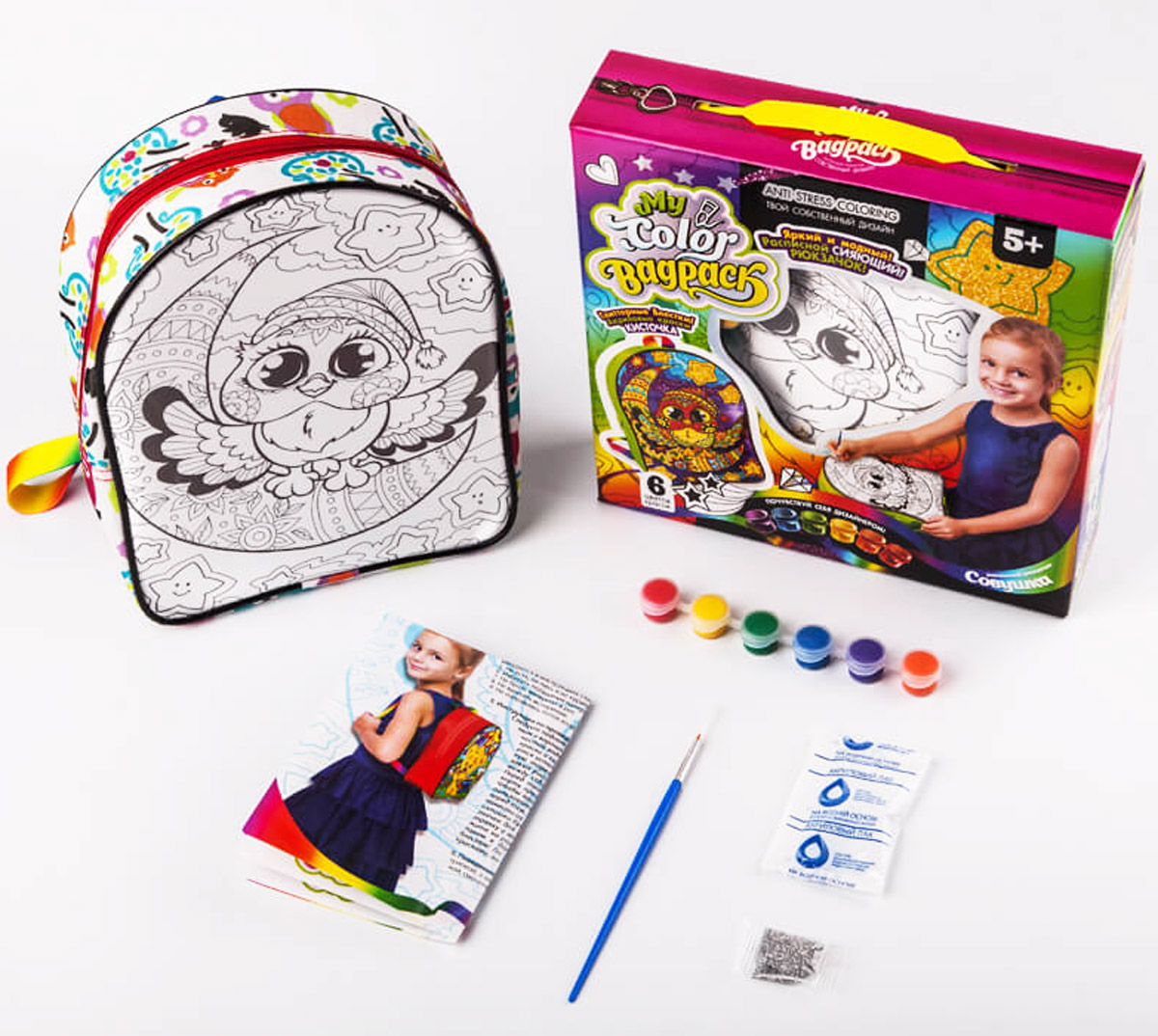 """Творчество рюкзачок-раскраска """"Совушка"""". Цена, купить ..."""