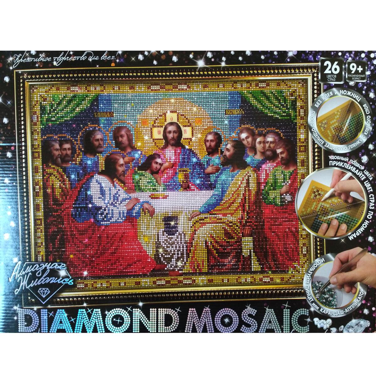Алмазная вышивка икона тайная вечеря 38