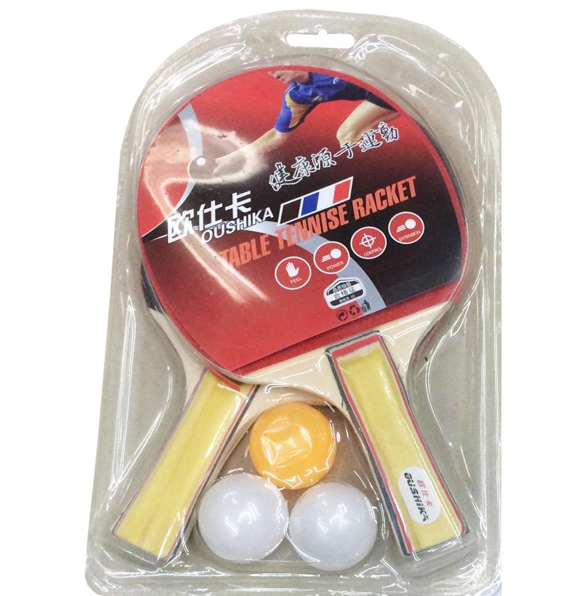Ракетки для тенісу настільного з кульками. Ціна 9433c111a5319