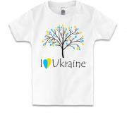Дитячі футболки з написами в інтернет магазині іграшок Shara Toys ... fe28a4abd64bf