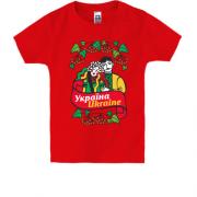 Сторінка 3. Розділ  Дитячі футболки з українською символікою в ... c7701c05a37bf