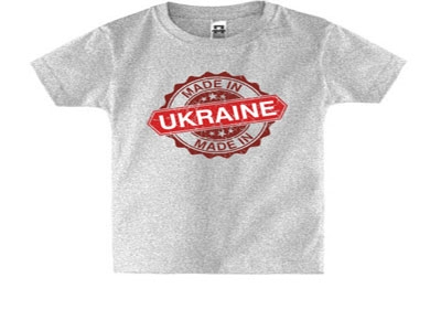 Детские футболки с украинской символикой – одежда для маленьких патриотов!