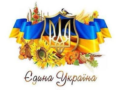 Поздравление юному защитнику Украины: выбираем подарок к 14 октября